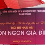 Chào mừng kỷ niệm 84 năm ngày thành lập Hội Liên hiệp Phụ nữ Việt Nam (20/10/1930 – 20/10/2014)